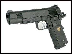3.Carbon8 M45 CQP