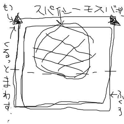 kamisure_mos_01
