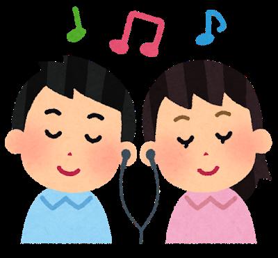 earphone_music_couple