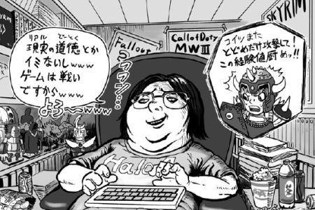 game_otaku