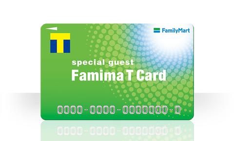 tab_img_pointcard