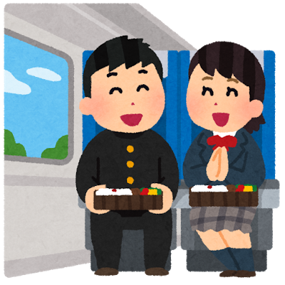 travel_bus_train_student