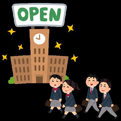 school_open_campus