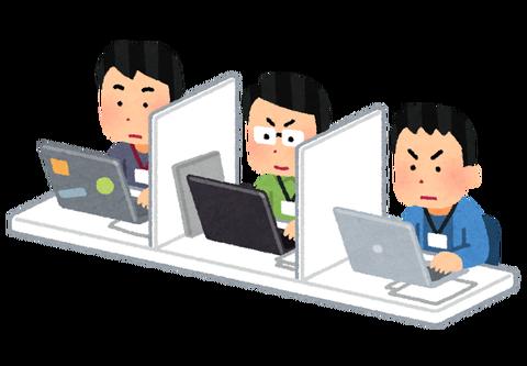 computer_programming_contest