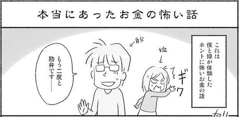 manga_money
