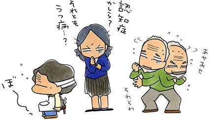 image_08_04