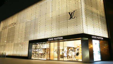 lv_store