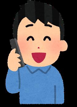 phone_man4_laugh