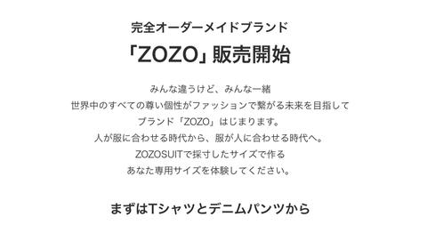 zozopb_02