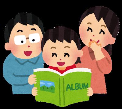 album_family
