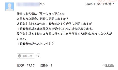 yac_01