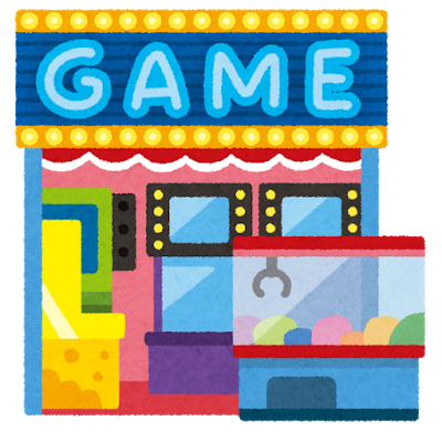 game_center