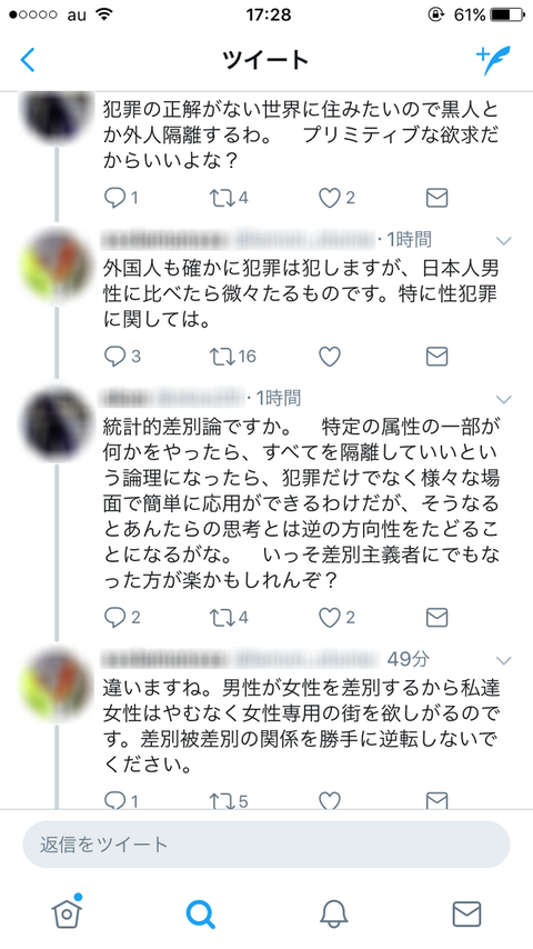 twi_03