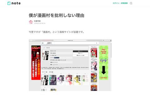 shuho_satblog_