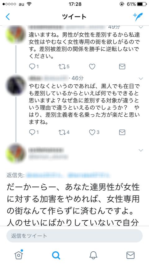 twi_04