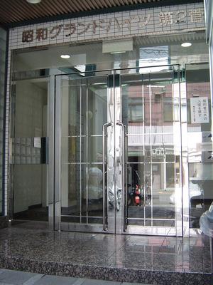 昭和グランドハイツ第2菅栄E