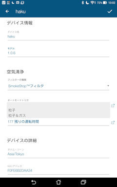 Screenshot_2018-08-31-13-02-46