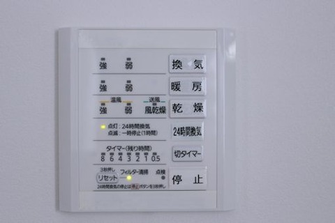 IMG_8670