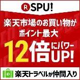 20180331_spux12_314x314