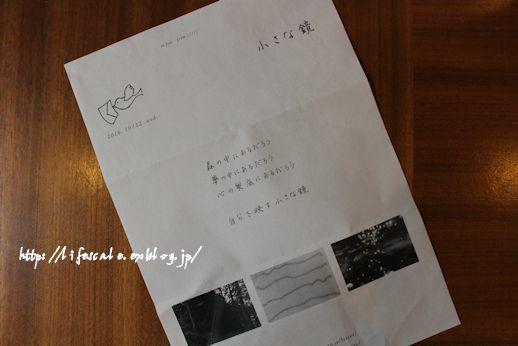 b9057200.jpg