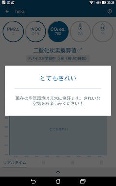 Screenshot_2018-09-01-23-28-39