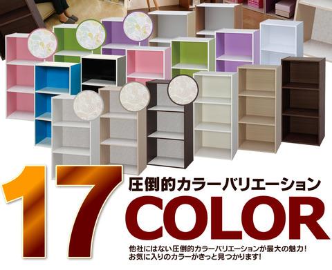 cb_color_01