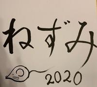202001c (3)s