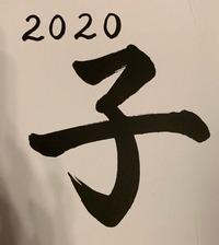 202001c (2)s