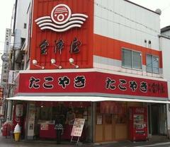タコヤキ1
