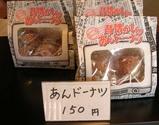 続10円7