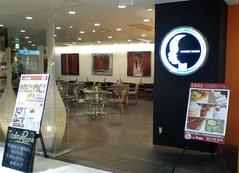 カフェイルマ1