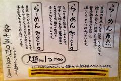 類みな麺4