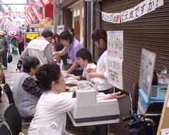 野田商店街9