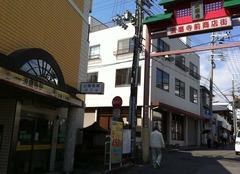 花巻寿司1