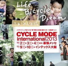 Cycle mode 1