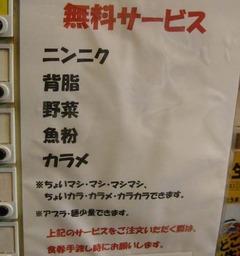 マッチョ三宮4