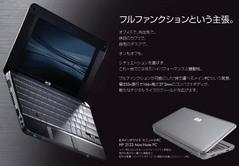 HP Mini 1