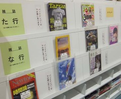 東灘図書7