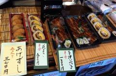 花巻寿司4