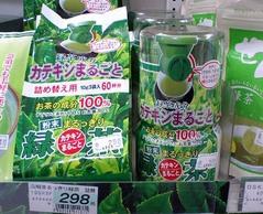 粉末緑茶1