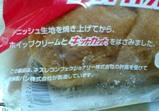 キットカットパン5