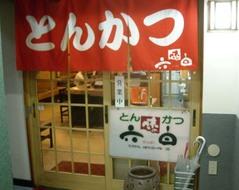 屋久島観光15