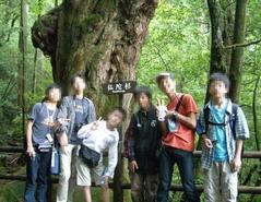 屋久島観光7