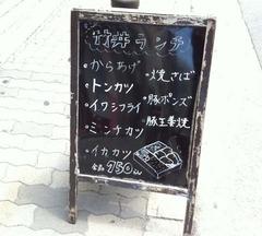 酒菜竹井2