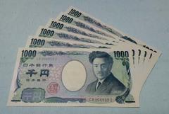 2000円札1