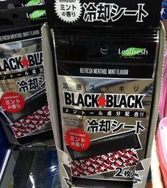 ブラックガム3