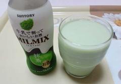 ミルミクス5
