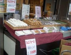 野田商店街3