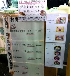 西井水産7