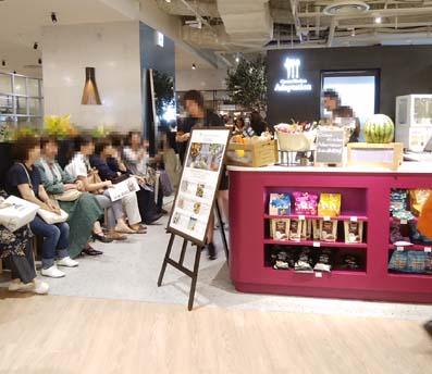 Cosme Kitchen Adaptation コスメ キッチン アダプテーション>